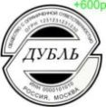Type of stamp